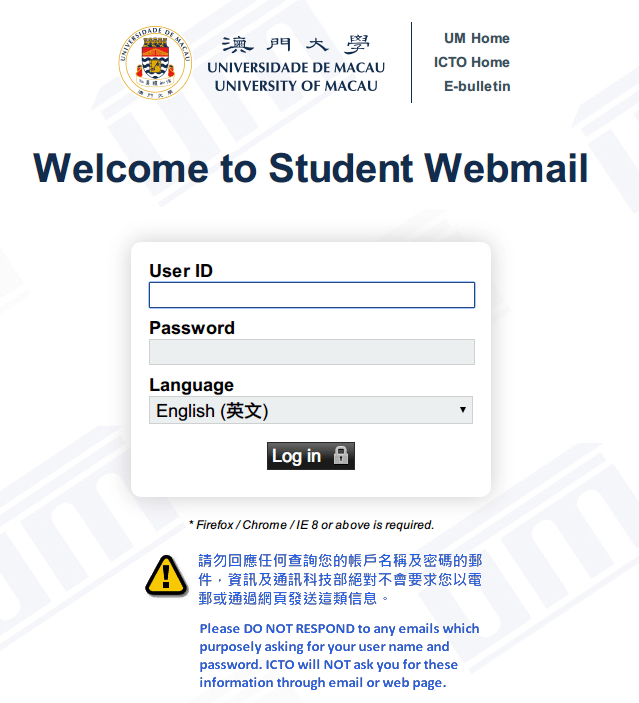 Introduction to Student Mail