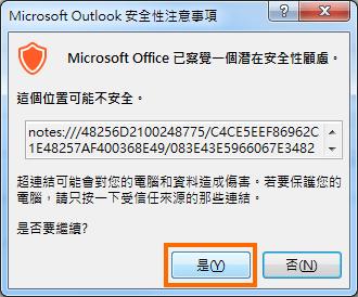 copydoclink_3c