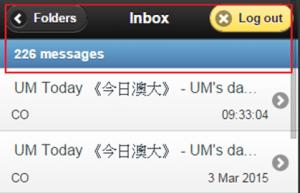 mobile inbox top