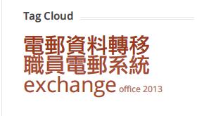 tag_cloud_chi