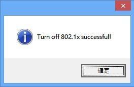 n_8021x_turnoff