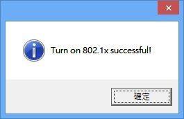 n_8021x_turnon