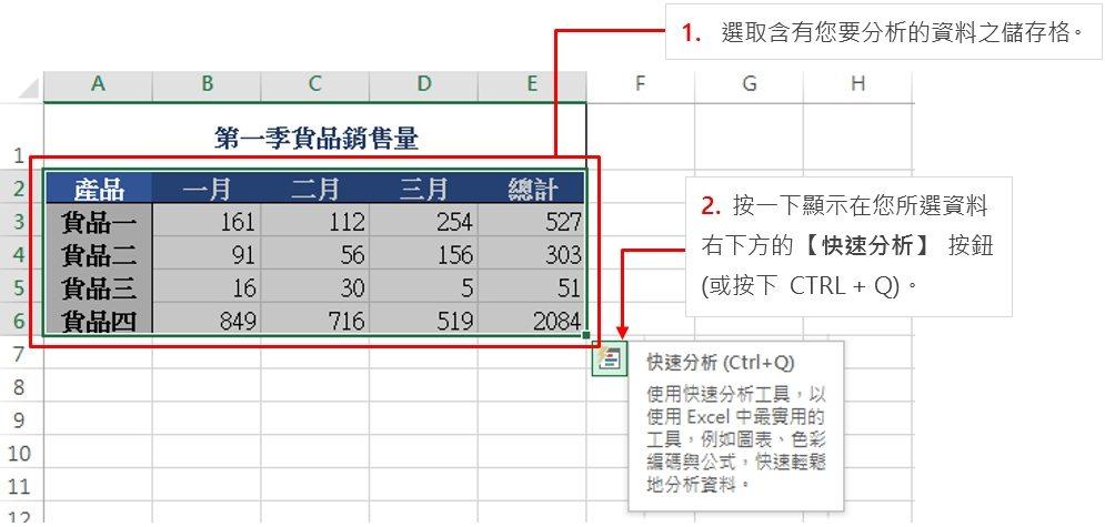 Excel2013_01c