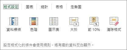 Excel2013_03c