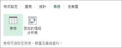 Excel2013_06c