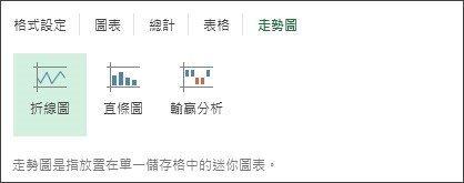 Excel2013_07c