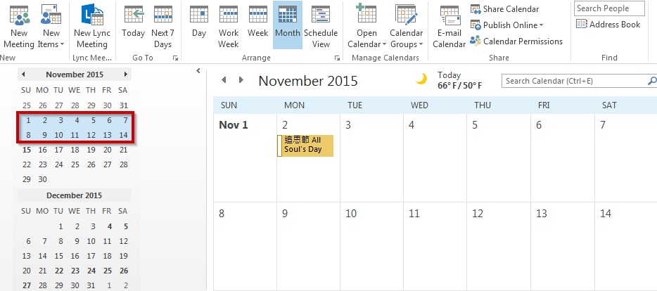 outlook_calendar_twoweek2