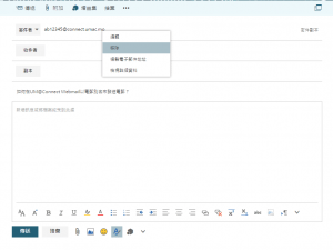 email_alias_set_sender_1_chi