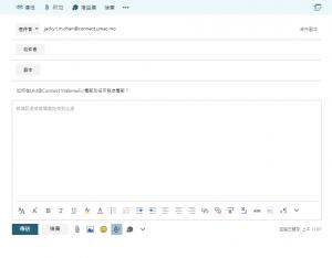 email_alias_set_sender_2_chi
