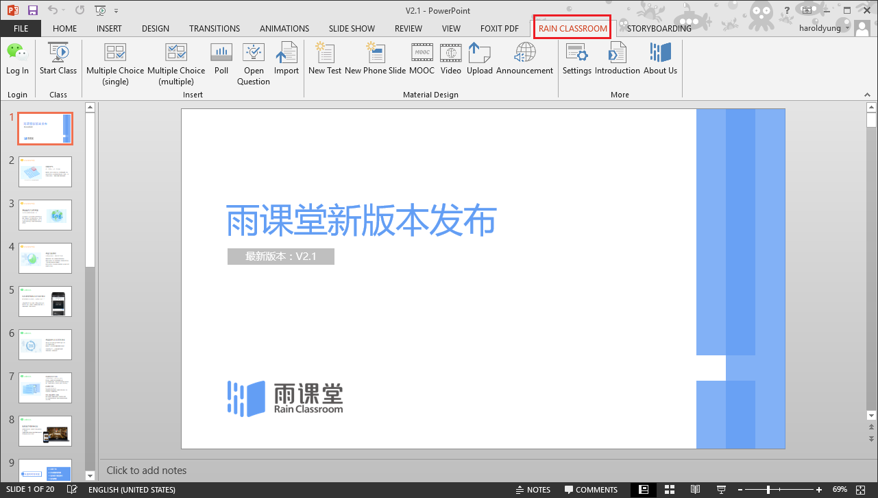 "How to install ""Rain Classroom"" for PC into Microsoft Office"
